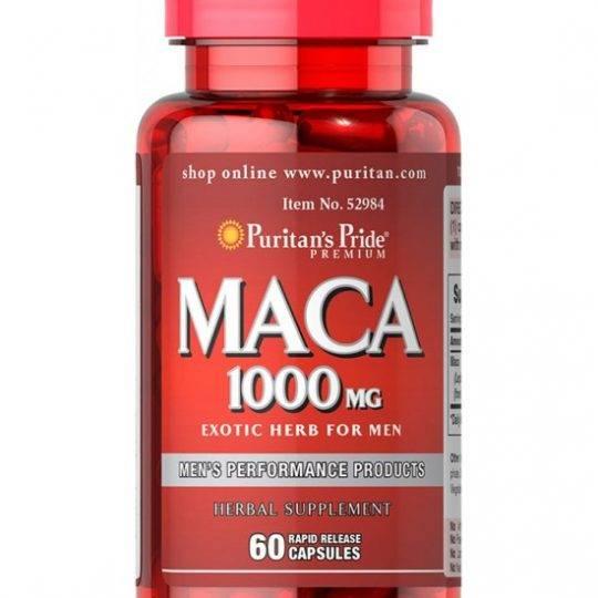 Extract Maca 1000mg 60tab